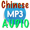 Chinese mp3 audio collection