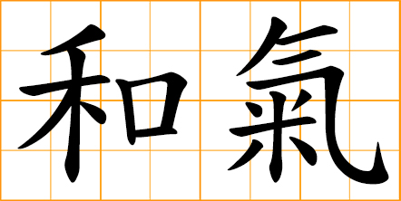 friendly, amiable, affable, cordial