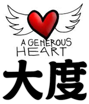 magnanimity, magnanimous, generous heart