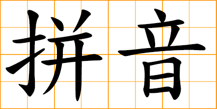 pinyin, phonetic transcription