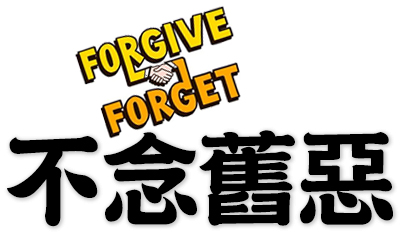 forgive and forget, not bear old grudges, let bygones be bygones
