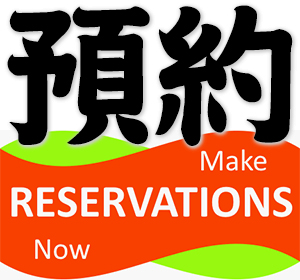 reserve, reservation, make an reservation, make an appointment